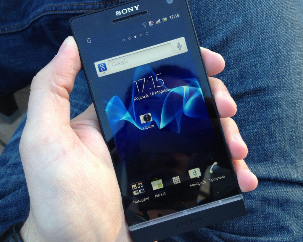 Unlock Sony Xperia