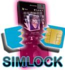 Simlock Remover