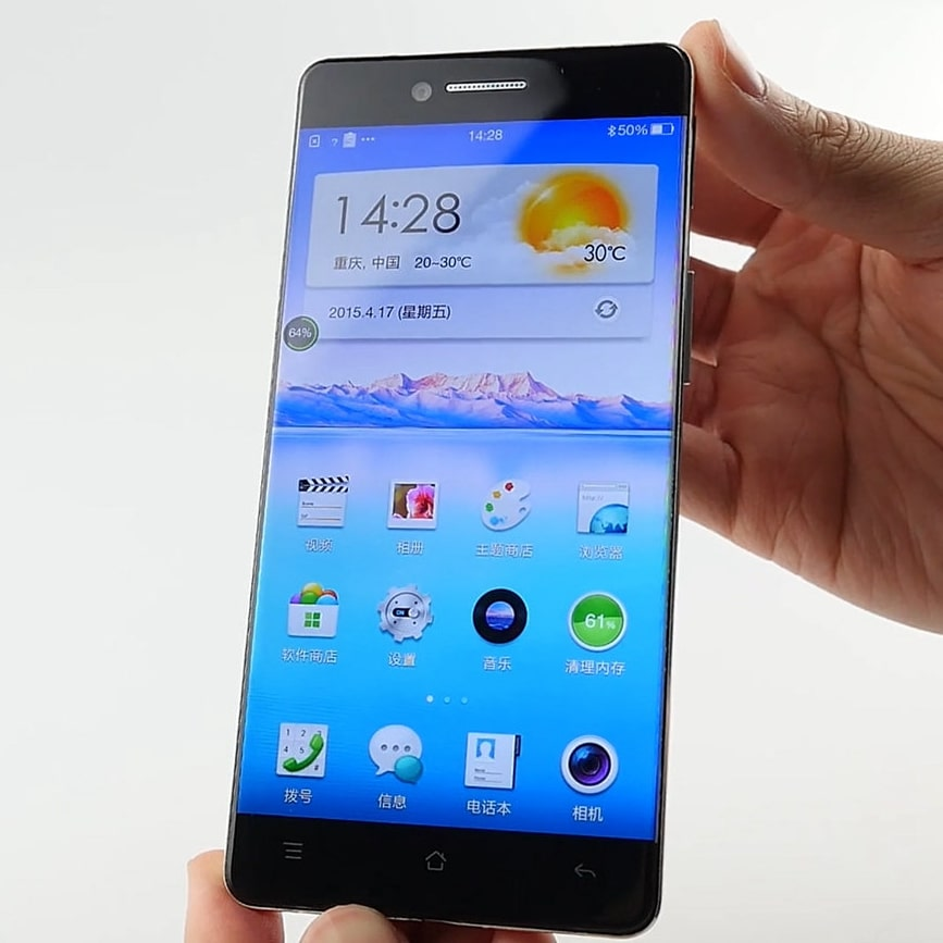 How To Unlock Oppo Find 9